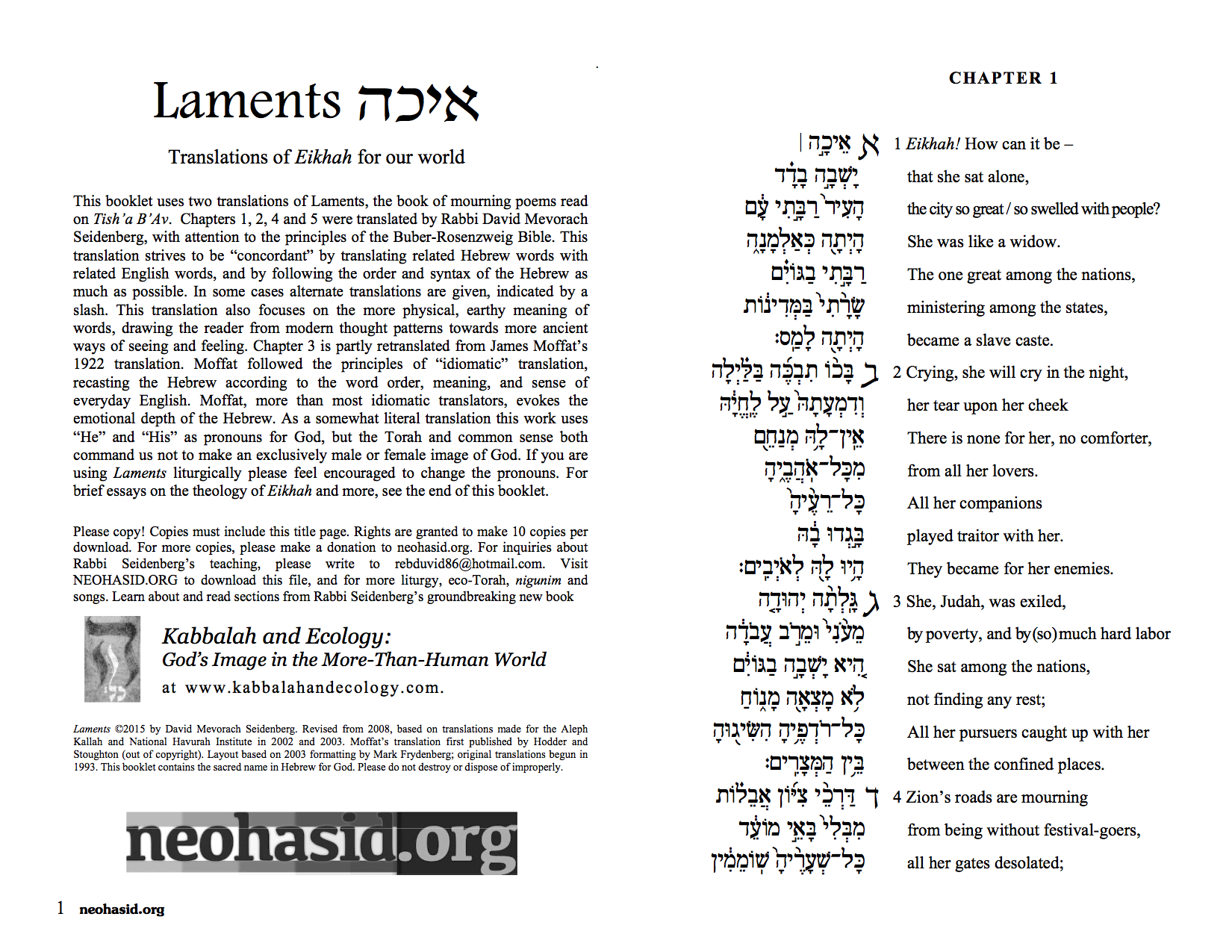 Laments page one
